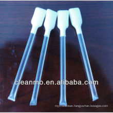 105909-057 Zebra Eltron cleaning swabs